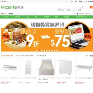 shop_pricerite