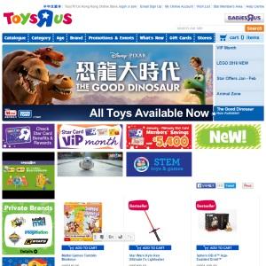 shop_toysrus