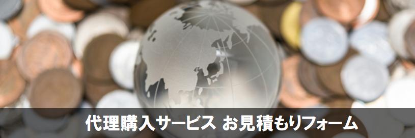 dairi_omitsumori