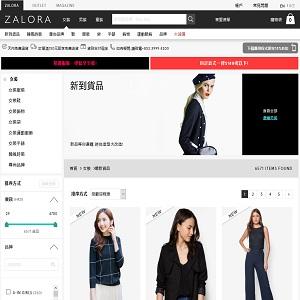 shop_zalora