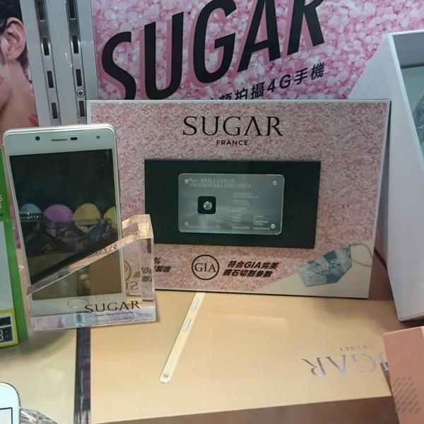 smartphone_sugar1