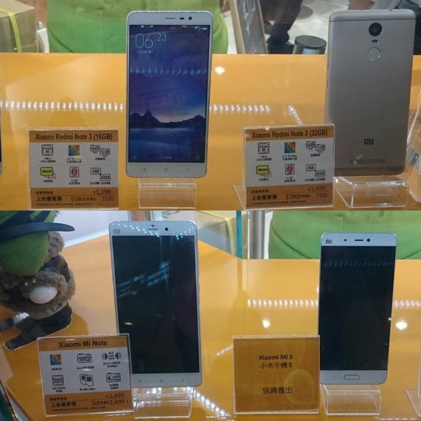 smartphone_xioami