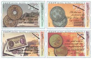 stamp_20040902