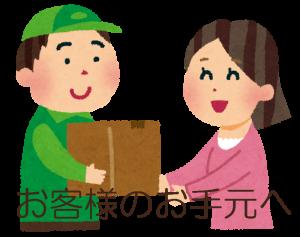 nagare_6