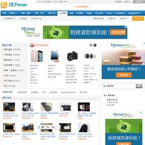 shop_dcfever