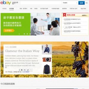 shop_eBay