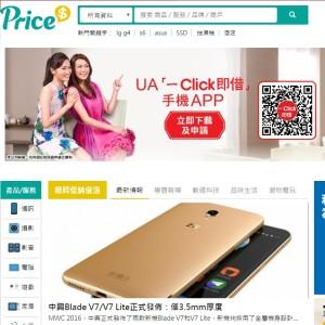 shop_ricecomhk.jpg