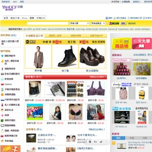shop_yahooauction