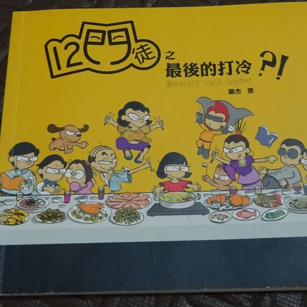 book_cantonese1