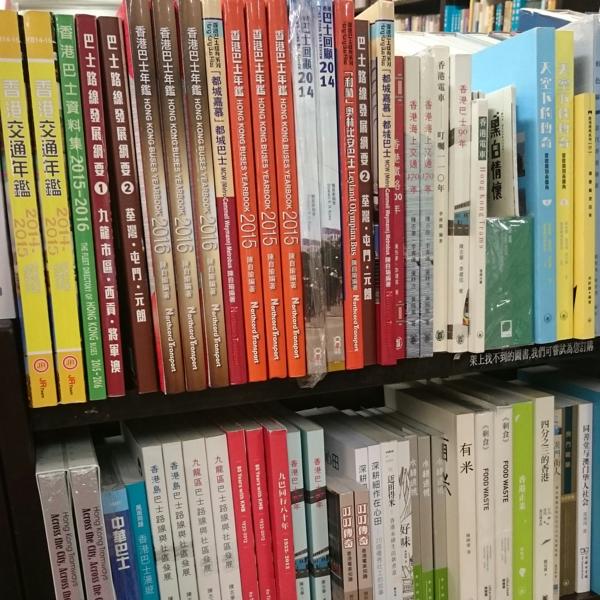 book_hongkong3