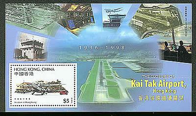 stamp_19980705