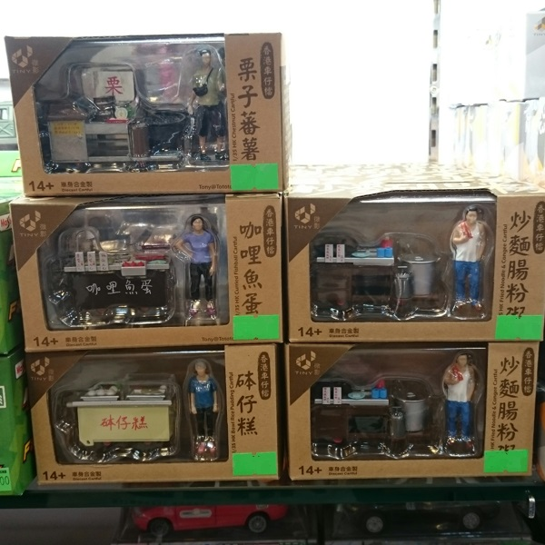 toys_hkshop
