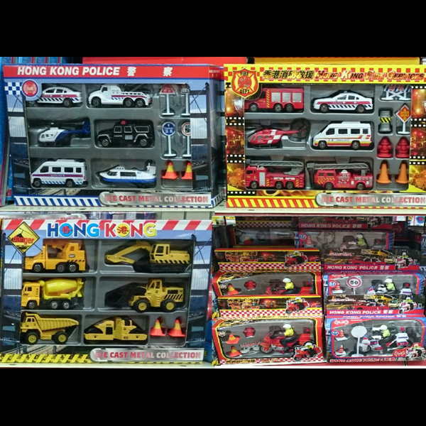 toys_workcars